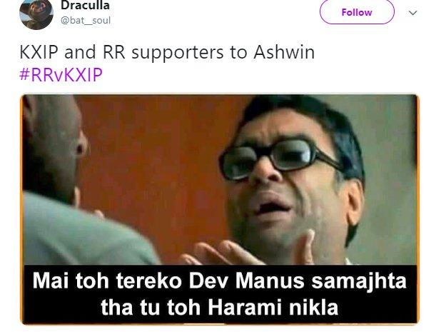 Ashwin Mankad Hera Pheri