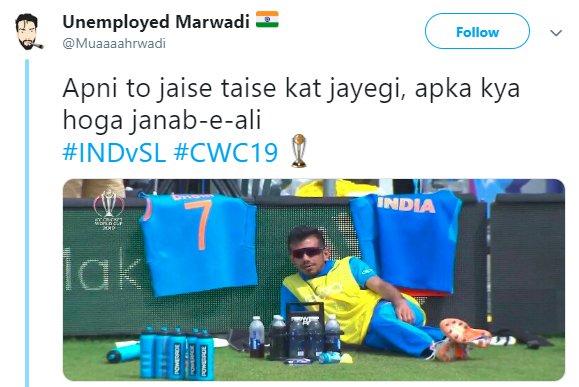 Chahal Chilling Janaab E Ali