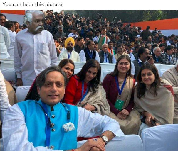 Gd Baksh Randikhana Reddit Tharoor