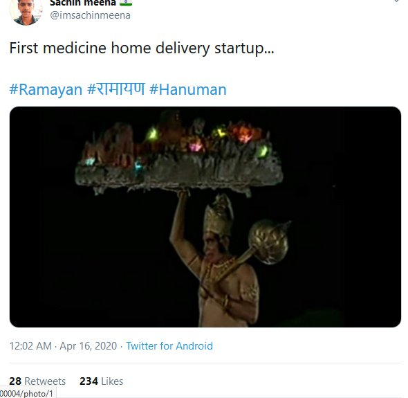 Hanuman Mountain 007