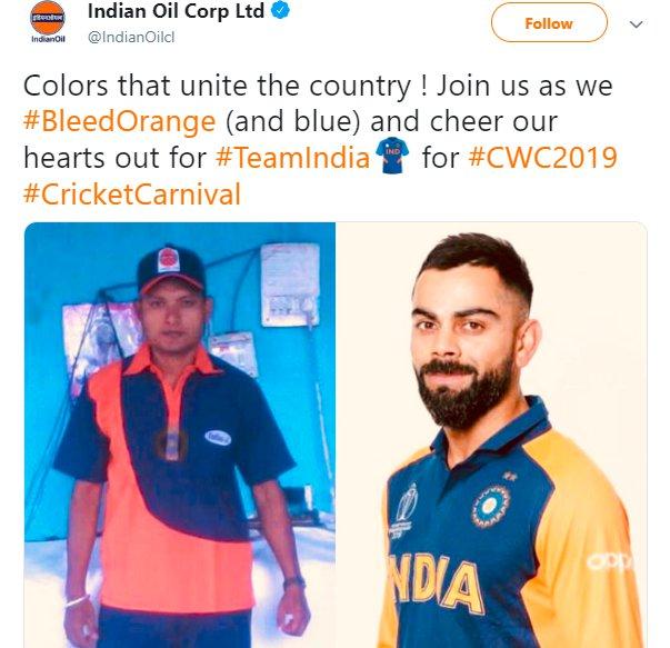 India Orange Jersey Iocl