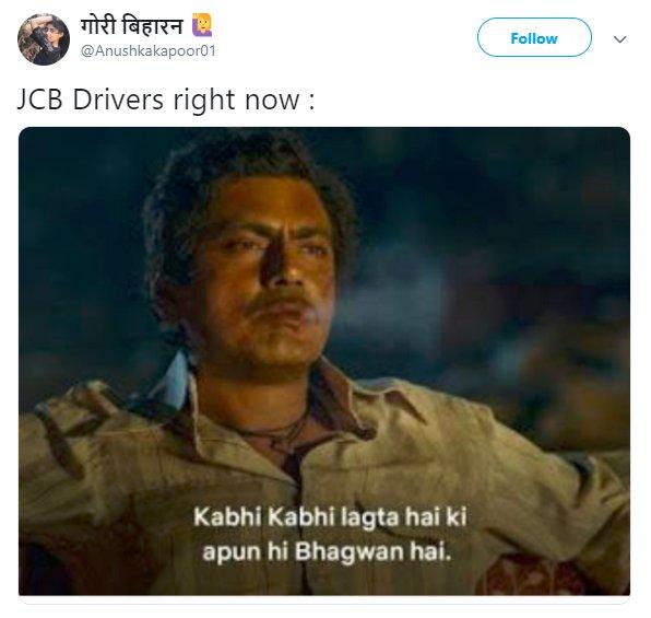 Jcb Bhagwan