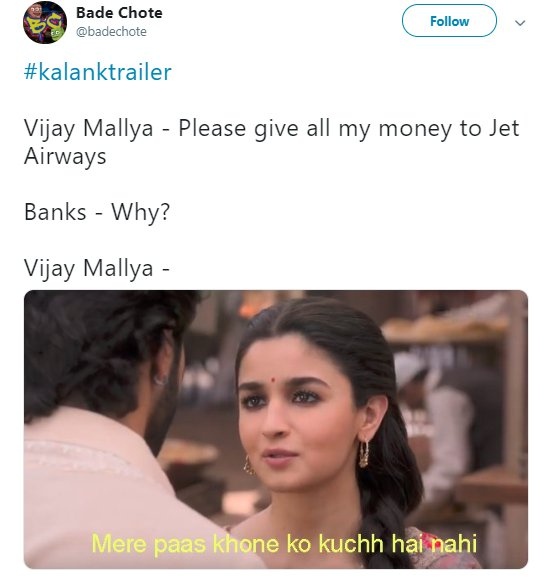 Kalank Badechote Vijay Mallya