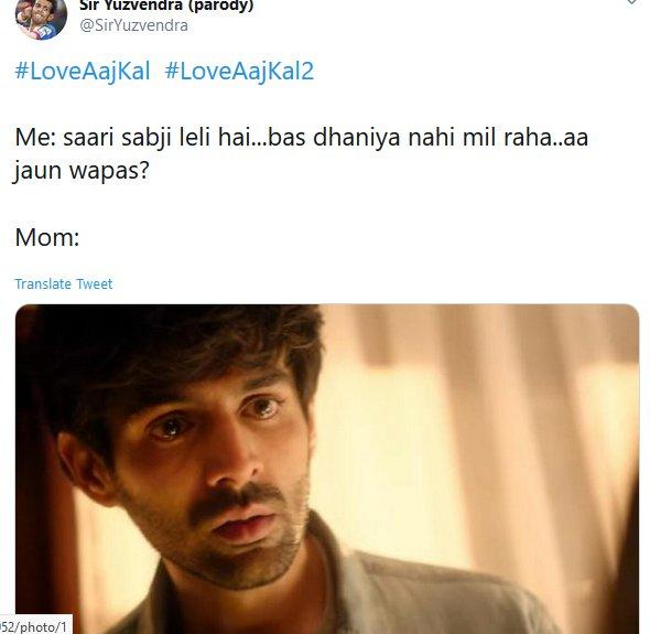 Love Aaj Kal Trailer 011