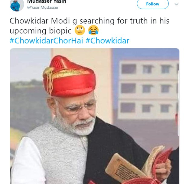 Main Bhi Chowkidar Biopic