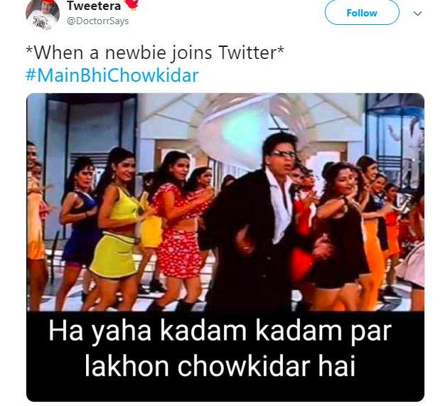 Main Bhi Chowkidar Har Kadam