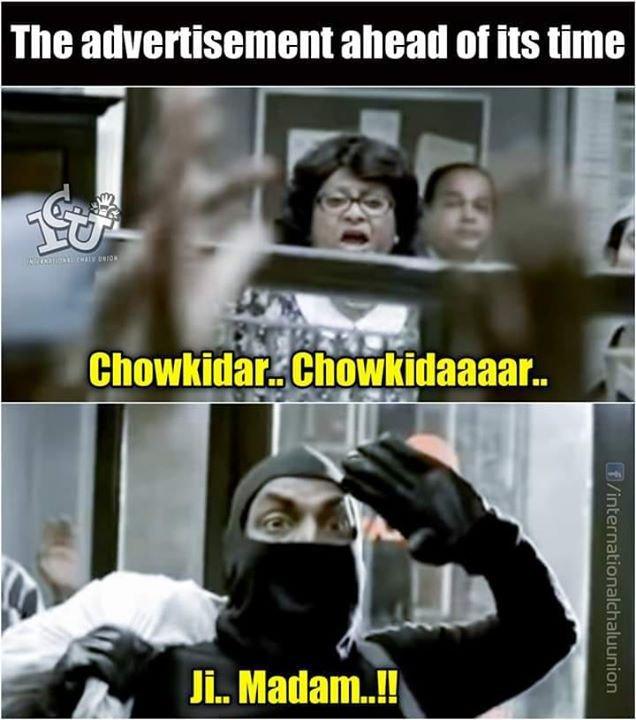 Main Bhi Chowkidar Icu
