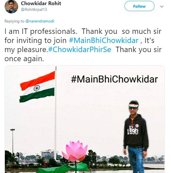 Main Bhi Chowkidar It
