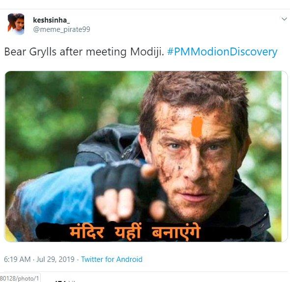 Modi Man vs Wild 012