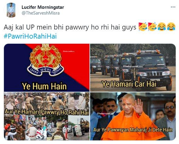 Pawri Ho Rai Hai 002