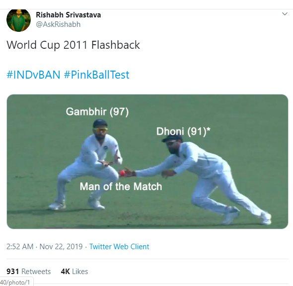 Rohit Sharma Catch 000