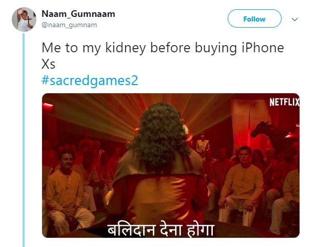 Sacred Games 2 Trailer Balidan Iphone