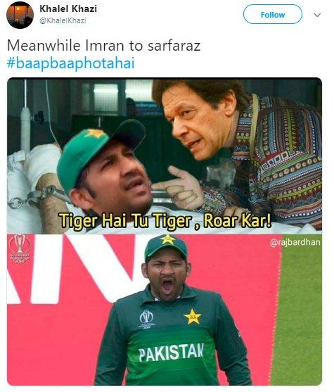 Sarfaraz Yawn Tiger