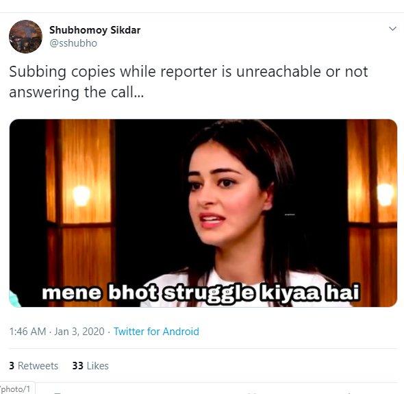 Siddhant Chaturvedi Ananya Panday Nepotism 001