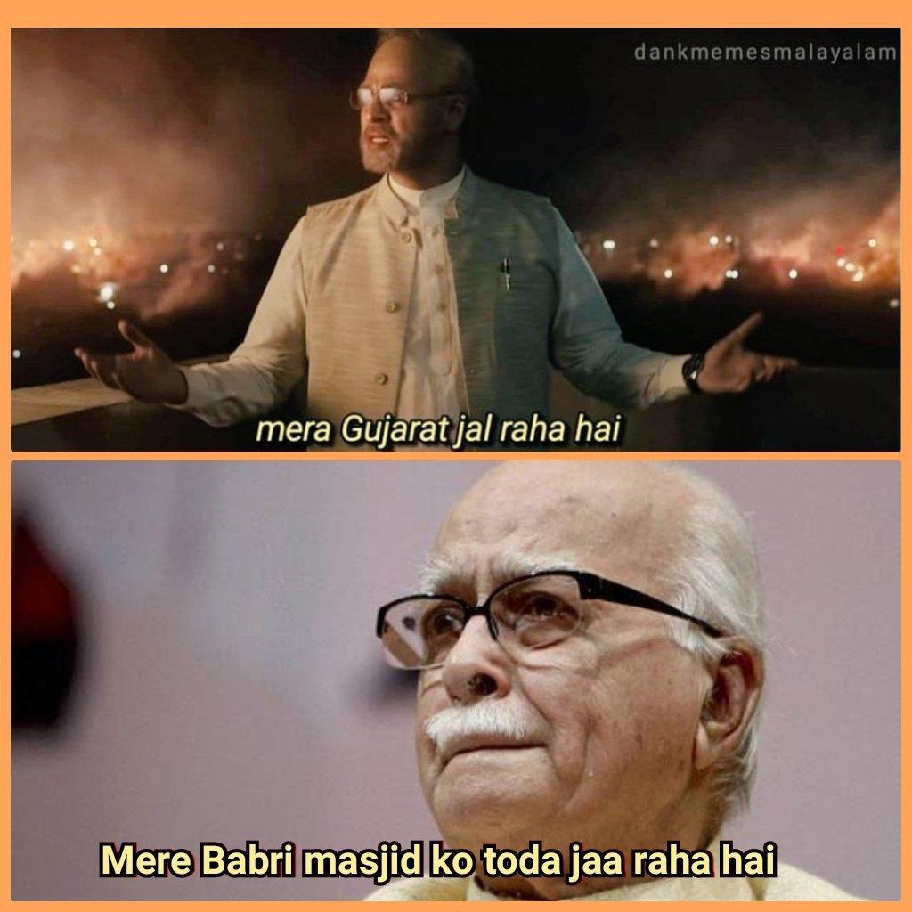 Vivek Oberoi Modi Advani