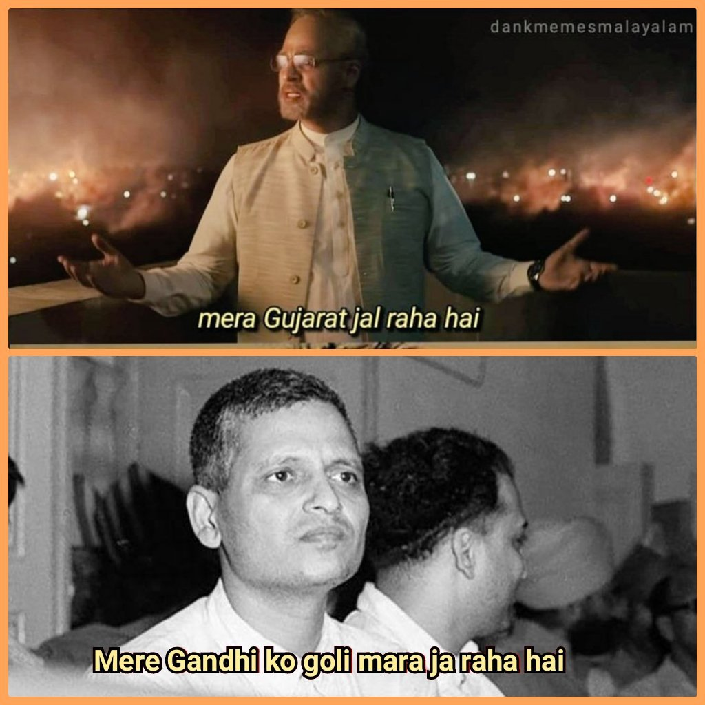 Vivek Oberoi Modi Godse