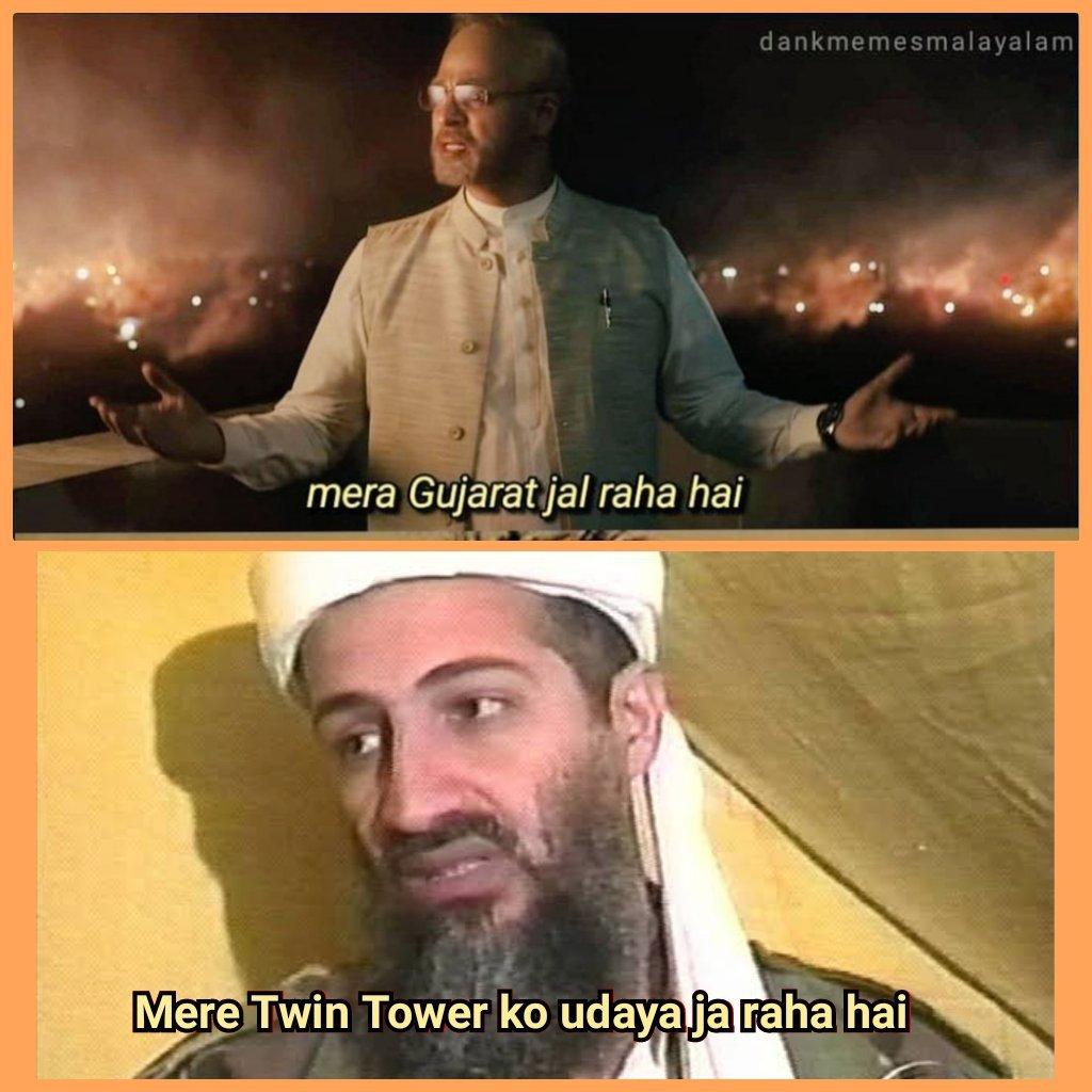 Vivek Oberoi Modi Smriti Osama